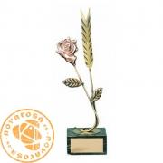 Figura de diseño en latón - Flores