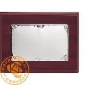 Matt silver jewelry plate